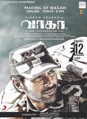 Wagah (film) - Image: Wagah 2016 poster