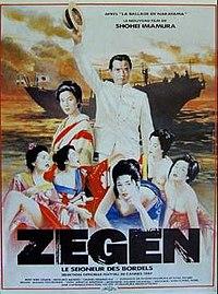 200px-Zegen_1987.jpg