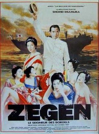 Zegen - Poster for Zegen (1987)