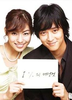 <i>Something About 1%</i> South Korean TV drama