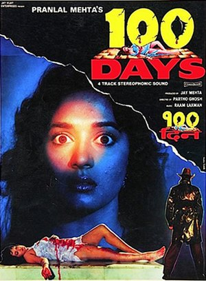 100 Days (1991 film) - Poster