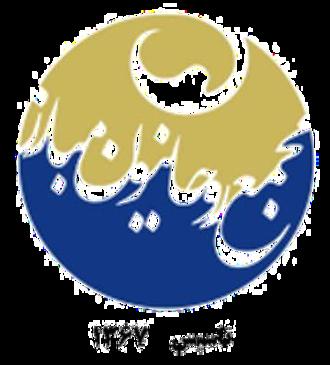 Association of Combatant Clerics - Image: ACC Iran logo