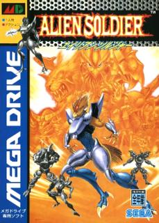 <i>Alien Soldier</i> 1995 action video game