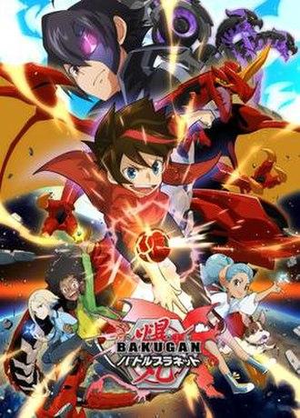 Bakugan: Battle Planet - Japanese promotional image.
