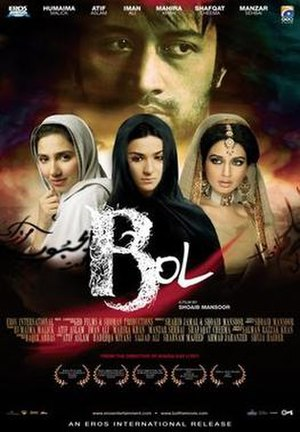 Bol (film) - Theatrical release poster