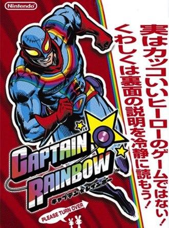 Captain Rainbow - Japanese box art