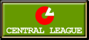 Central League - Image: Central League Logo