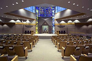 Congregation Beth Yeshurun (Houston) - Image: David Ascalon Beth Yeshurun 2
