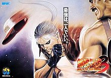 Fatal Fury 3 Road To The Final Victory Wikipedia