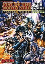 Fist of the North Star: Master Edition Vol. 9, published by Gutsoon.