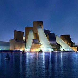 Guggenheim Abu Dhabi - A computer generated image of the planned Guggenheim Abu Dhabi
