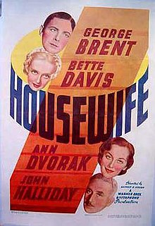 Housewife 1932 film, poster.jpg