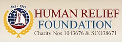 Human Relief Foundation.jpg