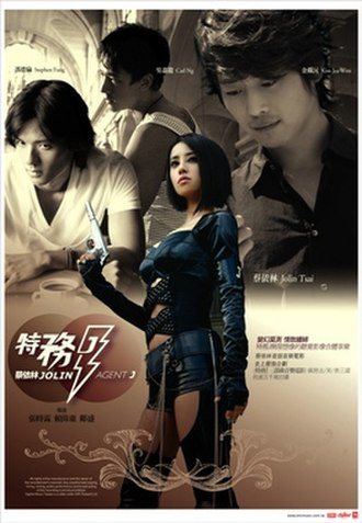 Agent J (album) - Promotional poster for the film