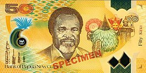Papua New Guinean kina - Image: K50back