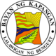 Official seal of Kapangan
