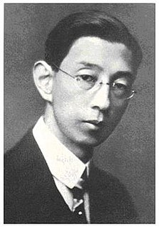 Shūzō Kuki Japanese philosopher