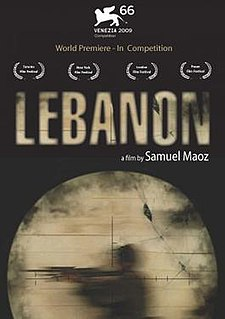 2009 film by Samuel Maoz