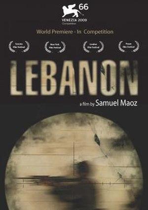 Lebanon (2009 film) - Film poster