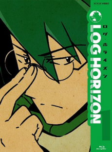 Log Horizon Blu-ray Cover.png