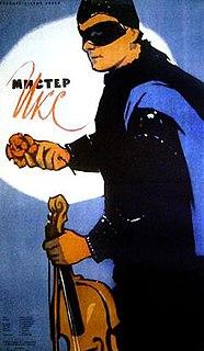 <i>Mister Iks</i>