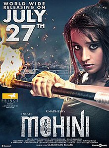 new south movie in hindi dubbed 2018 download mp4 3gp