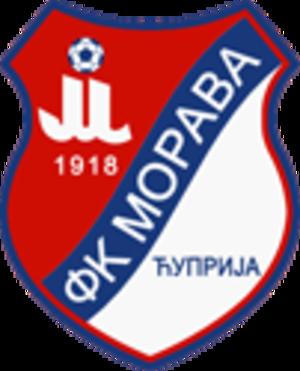 FK Morava Ćuprija - Image: Morava Cuprija