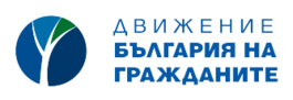 Movement Bulgaria of the Citizens logo.PNG