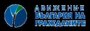 Bulgaria for Citizens Movement - Image: Movement Bulgaria of the Citizens logo