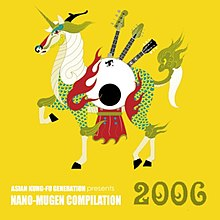 Compilation album by Various artists