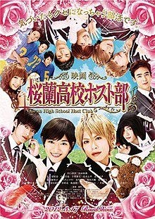 ouran highschool host club character songs