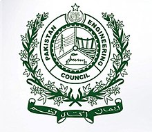 Pakistan Engineering Council (logo).jpg