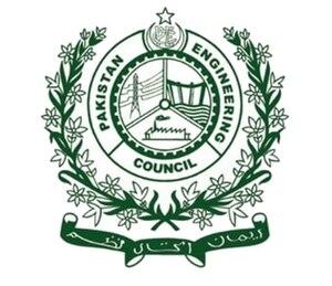 Pakistan Engineering Council - Image: Pakistan Engineering Council (logo)