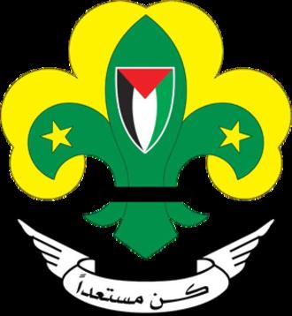 Palestinian Scout Association - جمعية الكشافة والمرشدات الفلسطينية