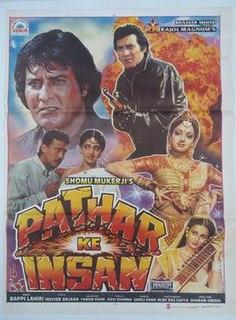 <i>Pathar Ke Insan</i> 1990 Indian film