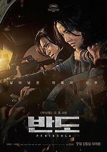<i>Peninsula</i> (film) 2020 South Korean action horror film directed by Yeon Sang-ho