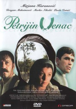 Petria's Wreath - Movie poster.