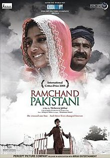 Ramchand Pakistani - Wikipedia