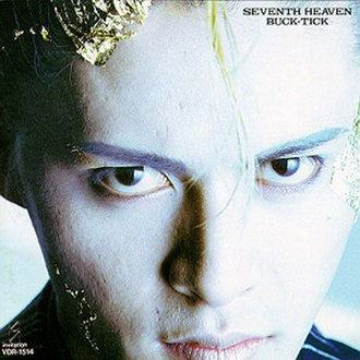 Seventh Heaven (Buck-Tick album) - Image: Seventh Heaven BUCK TICK
