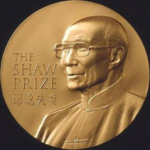 Shaw Prize - The obverse of the Shaw Prize medal
