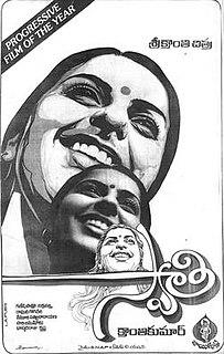 <i>Swathi</i> (1984 film) 1984 Indian film