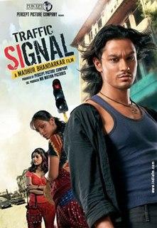 <i>Traffic Signal</i> (film) 2007 Indian film