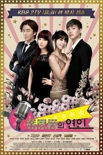 <i>Lovers of Music</i> 2014 Korean television series