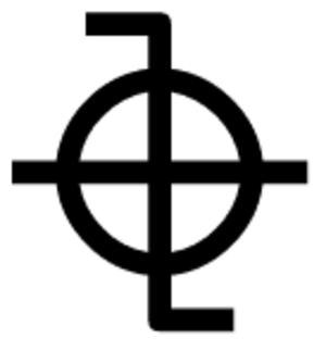 Livatu - Tuvatu currency symbol