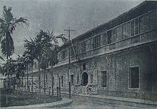 The original campus of the University of Santo Tomas in Intramuros.