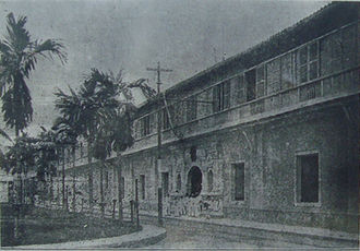 Arch of the Centuries - The original campus of the University of Santo Tomas in Intramuros.