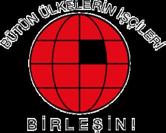 Ürün - Image: Urun logo