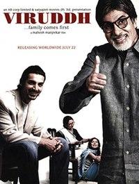 Viruddh (2005) - Amitabh Bachchan, Sharmila Tagore, Sanjay Dutt and John Abraham