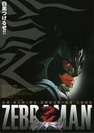 Zebraman - Image: Zebraman poster