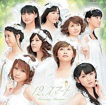 12, Smart (Morning Musume album - cover art).jpg